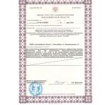 Лицензия МЦ Статус 2