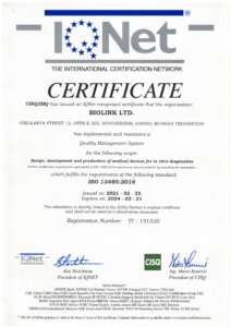 thumbnail of Certificate ISO 13485